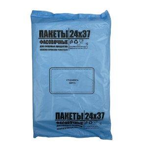 Пакет фасовочный 240/370/15 мкм упаковка 180 шт.