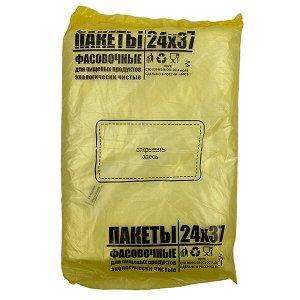 Пакет фасовочный 240/370/8 мкм упаковка 388 шт.