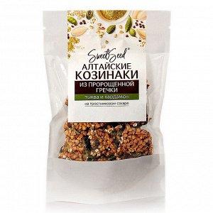 Козинаки Алтайские SWEET SEED из пророщенной гречки с семенами тыквы и кардамоном, 70 г