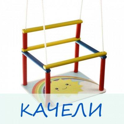 Развивающие деревянные игрушки. В июне повышение цен — Лестницы и качели — Деревянные игрушки