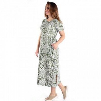 №192=✦™ДОМТРИК✦Качественный,не дорогой российский трикотаж◄╝ — Женские трикотажные платья — Повседневные платья