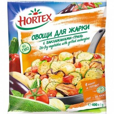 Пир на весь мир! Дамплинги, мороженое и многое другое — Для вторых блюд HORTEX — Овощные