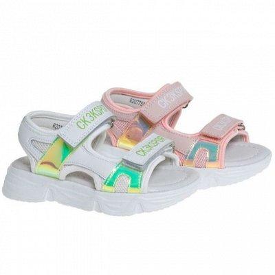 🌺 обувь  Сказка - 9/21. Лето 2021. Поступление туфель !🌺 — Сандалии для девочек — Босоножки, сандалии