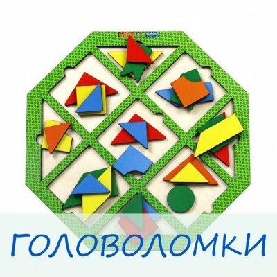 Развивающие деревянные игрушки. В июне повышение цен — Мировые головоломки — Деревянные игрушки