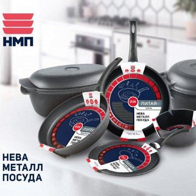 ВСЕ В ДОМ: Купи себе красивый зонтик — НеваМеталлПосуда качество