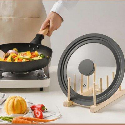 ВСЕ В ДОМ: Купи себе красивый зонтик — Крышки для сковородок