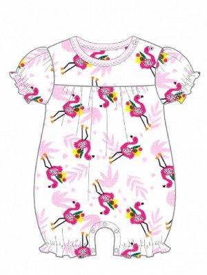 Песочник Малыш фламинго цвет Разноцветный