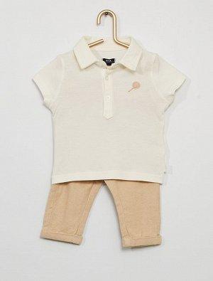 Комплект из рубашки-поло и брюк Eco-conception