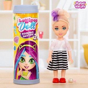 Куколка-сюрприз Lollipop doll с колечком