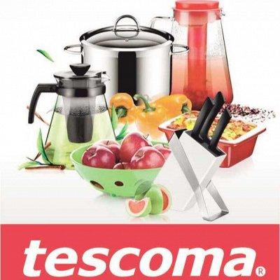 Pasabahce: Я❤посуду — ТМ Tescoma кухня чешское качество готово — Кухня