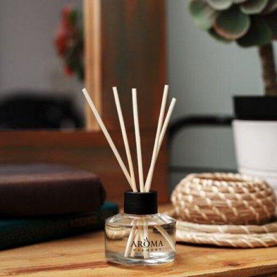 Наливной парфюм! Ароматы для дома! Подарок за заказ — Аромадиффузор для дома