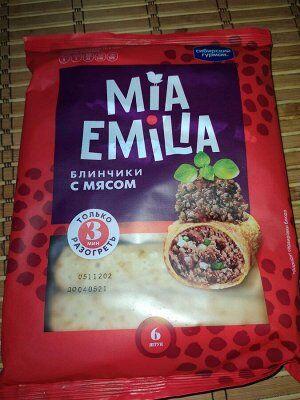 Блинчики, Mia Emilia, с мясом(лоток), Сибирский Гурман, 360 г, (6)