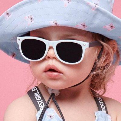 *Одежда для всей семьи по эконом ценам*  — Очки детские — Солнечные очки