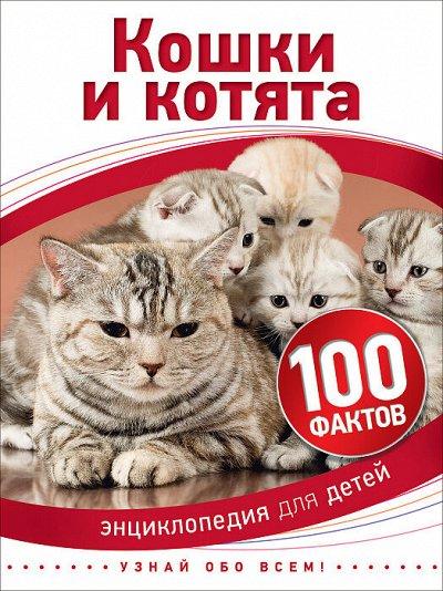 «POCMЭН» — Детское издательство №1 в России — 100 фактов