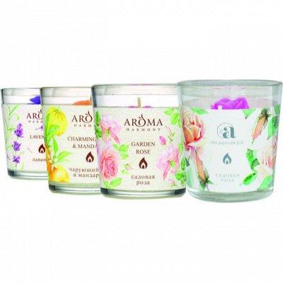 Наливной парфюм! Ароматы для дома! Подарок за заказ — Ароматические свечи