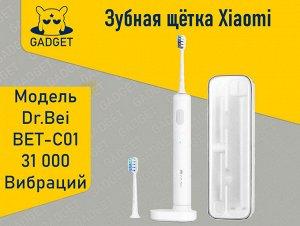Электрическая зубная щётка Xiaomi Dr Bei Sonic Electric Toothbrush