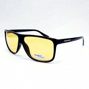 Очки солнцезащитные поляризованные антифары