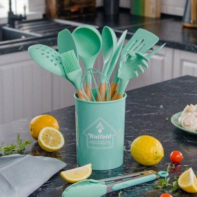 *Майский SaLe* Ликвидация любимой посуды* — Кухонная утварь — Аксессуары для кухни
