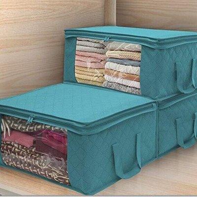 ❤ВАКУУМ+ Товары для кухни, ванной, интерьера итд. Новинки! — Чехлы и  сумки для хранения. Защита от пыли и влажности. — Системы хранения