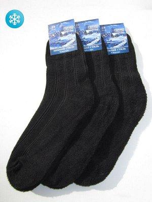 Носки мужские, черные утепленные