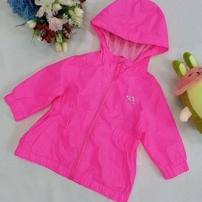 *Одежда для всей семьи по эконом ценам*  — Детская одежда — Одежда
