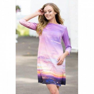 Недорогие платья и шторы - от 42 до 56! Сумки шопперы — Распродажа - 2 — Короткие платья