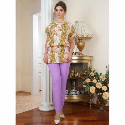 Salvi - Новая ветка женской одежды! Акция мая!