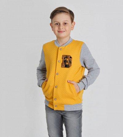 ➤ Долгожданная j-kids™ * одежда для деток — Мальчики 9-12 лет