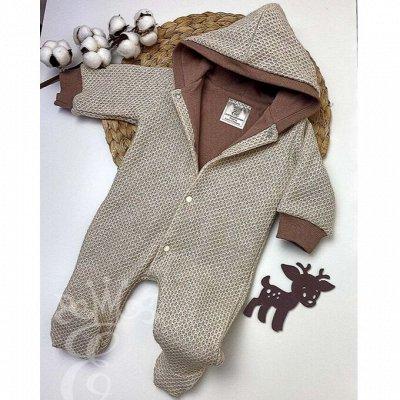 Детская одежда от БэбиШик-44 — Милые новинки