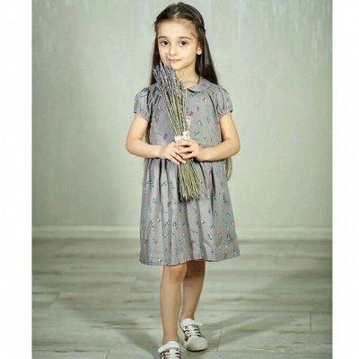 Детская одежда от БэбиШик-44.