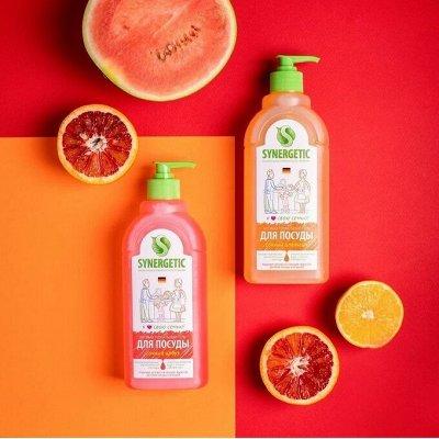 БЫСТРЫЙ развоз! SYNERGETIC — можно мыть фрукты и овощи