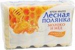 Лесная полянка крем-мыло 5*75гр
