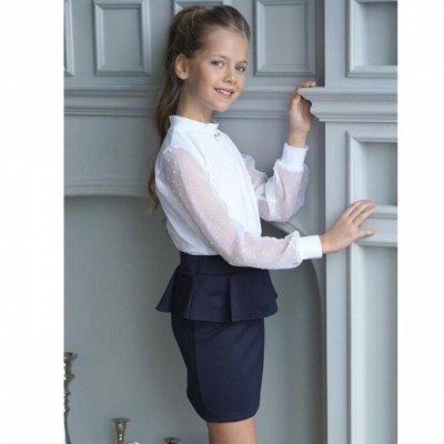MATTIEL' - блузки и джемпера от 540руб. Успеем до ⬆ цен — Юбки и брюки — Школа