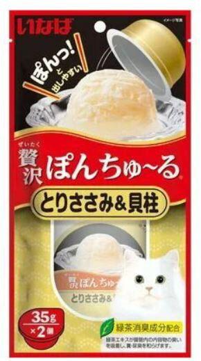 Нежное суфле на основе филе курицы и японского гребешка 35гр*2