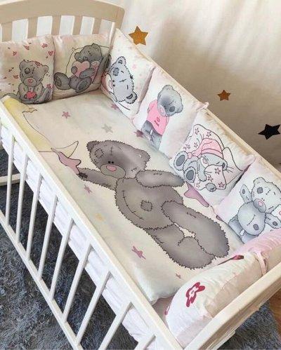 Детские игрушки в наличии! Полное обновление — Комплекты в кроватку, в коляску, КПБ