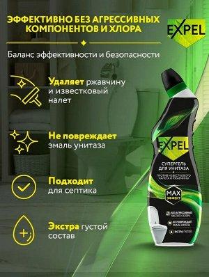 EXPEL Средство для чистки унитаза соединенного с септиком (10)