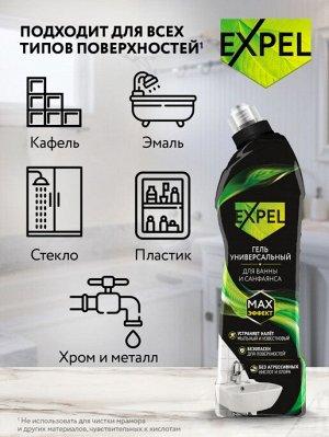 EXPEL Универсальный гель 750 мл (10)