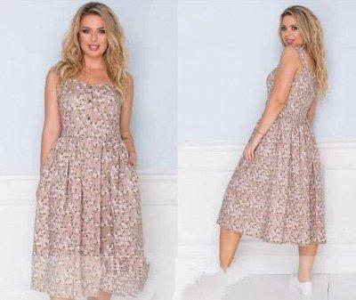 Мода размера plus size. Женская одежда до 70 размера — Платья и сарафаны