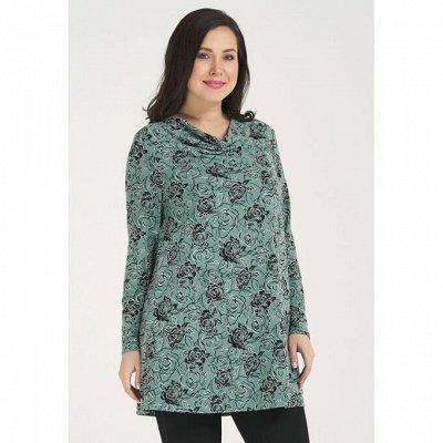 OLSI! Модная женская одежда Size+! От 48 до 70 р-ра — Туники и худи — Туники