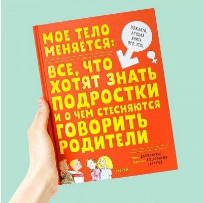 Правила безопасности для детей в книжках — Все самое-самое! Удивительные энциклопедии — Детская литература