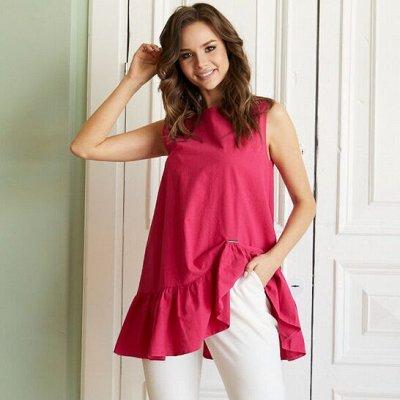 Стильная и модная одежда ЕLLcoRa — Блузы, туники, рубашки