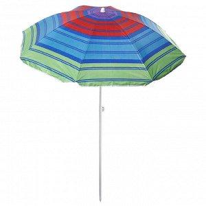 Зонт пляжный «Модерн» с серебряным покрытием, d=160 cм, h=170 см, МИКС