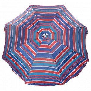 Зонт пляжный «Модерн» с серебряным покрытием, d=180 cм, h=195 см, МИКС