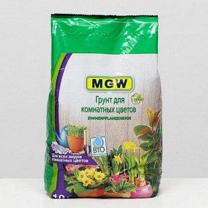 Грунт MGW для комнатных цветов, 10 л