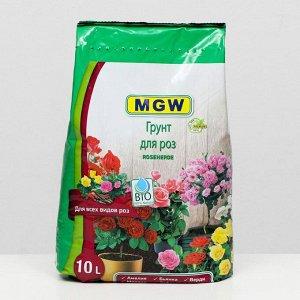 Грунт MGW для роз, 10 л