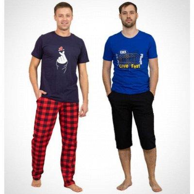 Ночные сорочки для самых сладких снов — Мужской трикотаж — Одежда