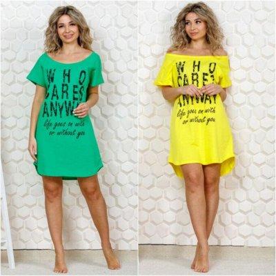Летнее вдохновение. Сочные новинки🍉 — Ночные сорочки — Сорочки и пижамы