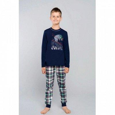 Italian Fashion Пижамы и белье для всей семьи❤ — Детская коллекция для мальчиков — Одежда для дома