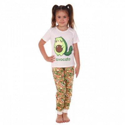 МодноСтильно трикотаж из Иваново — Детская одежда