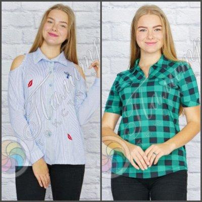 Палитра⭐Трикотаж для всей семьи ️Спецодежда / Униформа — Рубашки женские, платья-рубашки